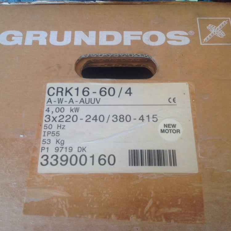 Centrifugalpump Grundfos