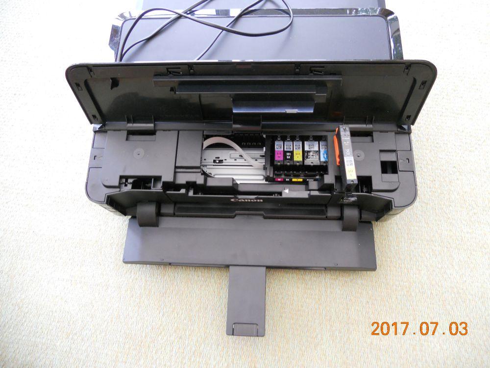 Skrivare CanoniP7250