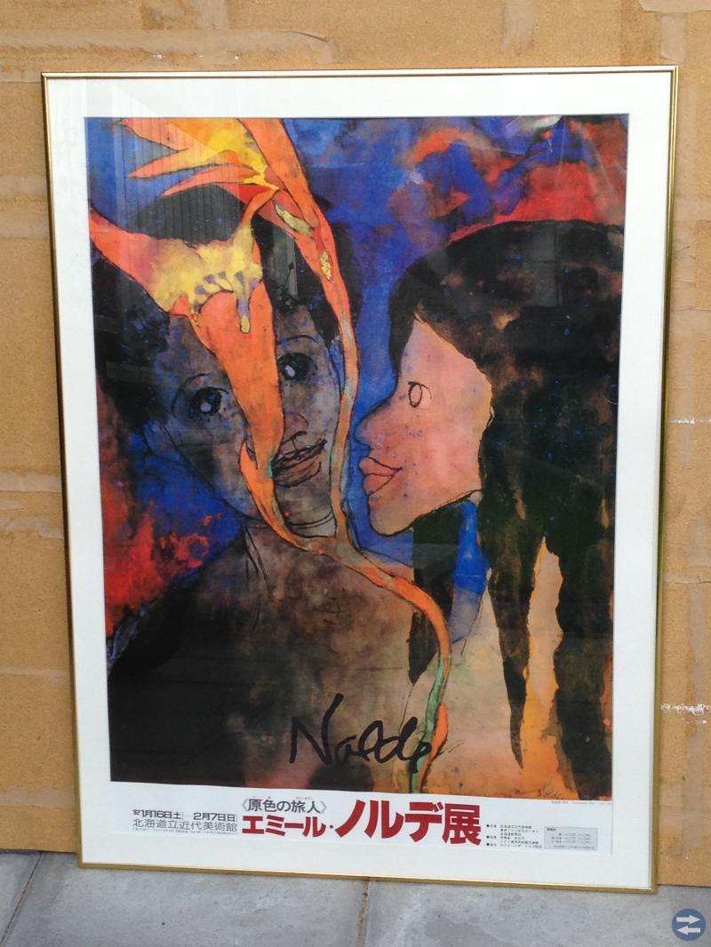 Affisch Emil Nolde