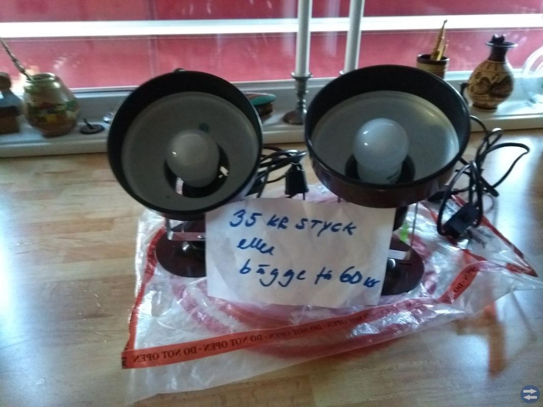 Vägglampor 2 st