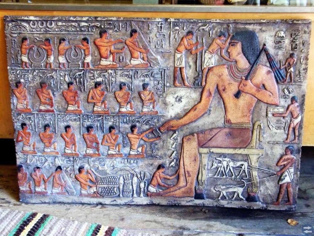 Äldre gjutning egyptiskt motiv