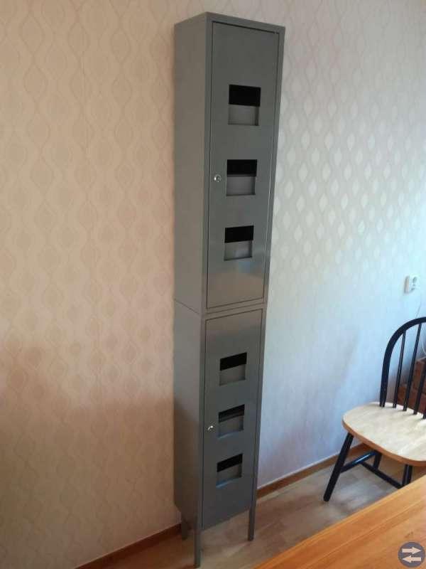 IKEA PS skåp
