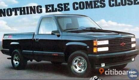 Chevrolet Pickup ca. 95:a nya backspeglar SPORT