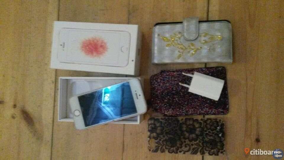 IPhone SE 32GB rosé guld