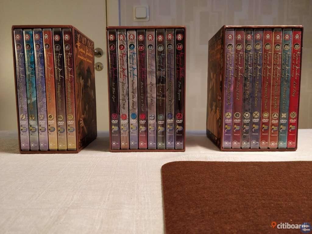 DVD box samling Rurouni kenshin