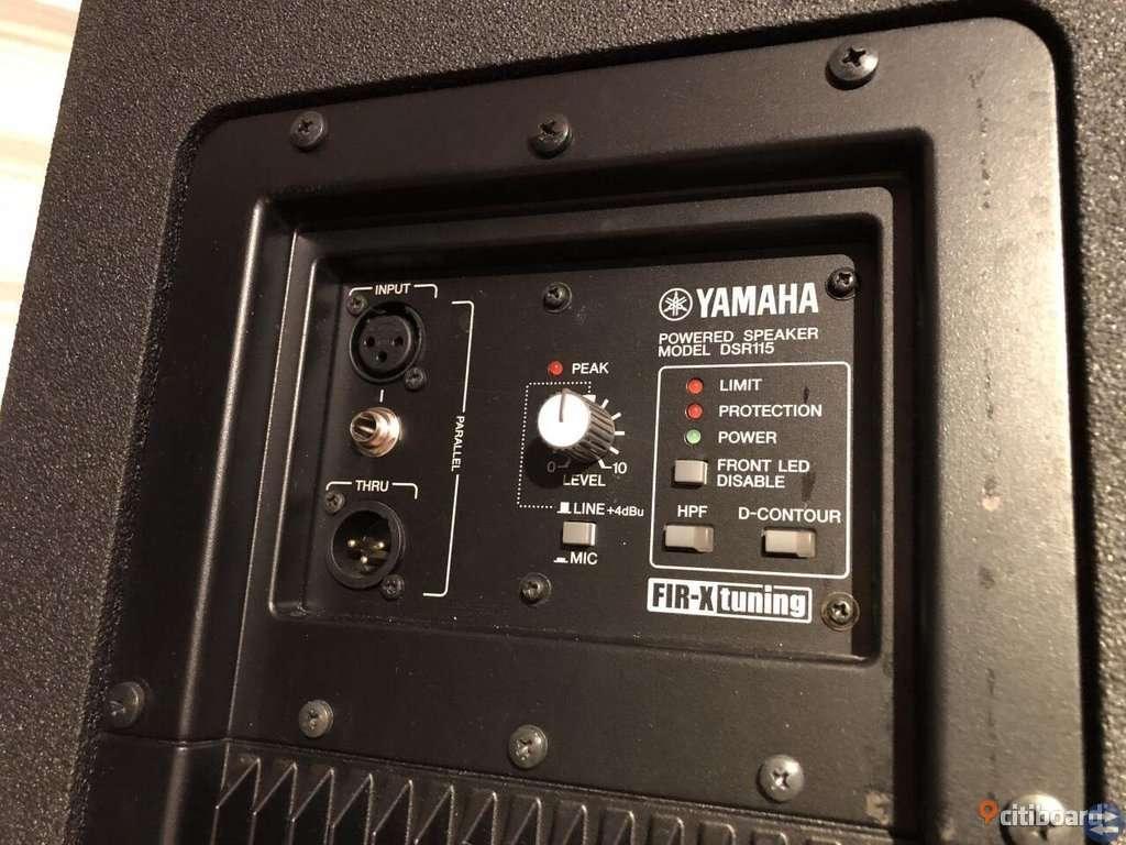 Yamaha DSR112