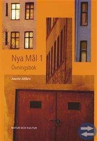 SFI böcker