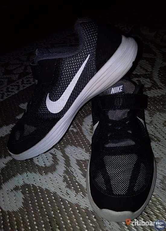 Nike Air barnskor