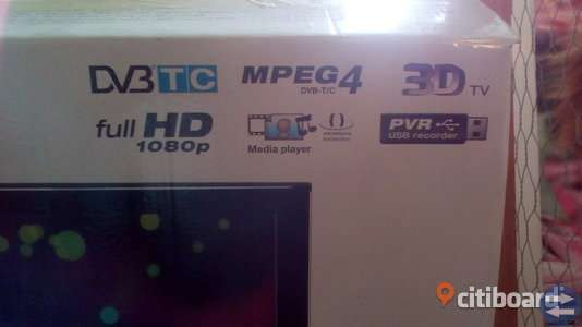 Tv Andersson 3D.full HD