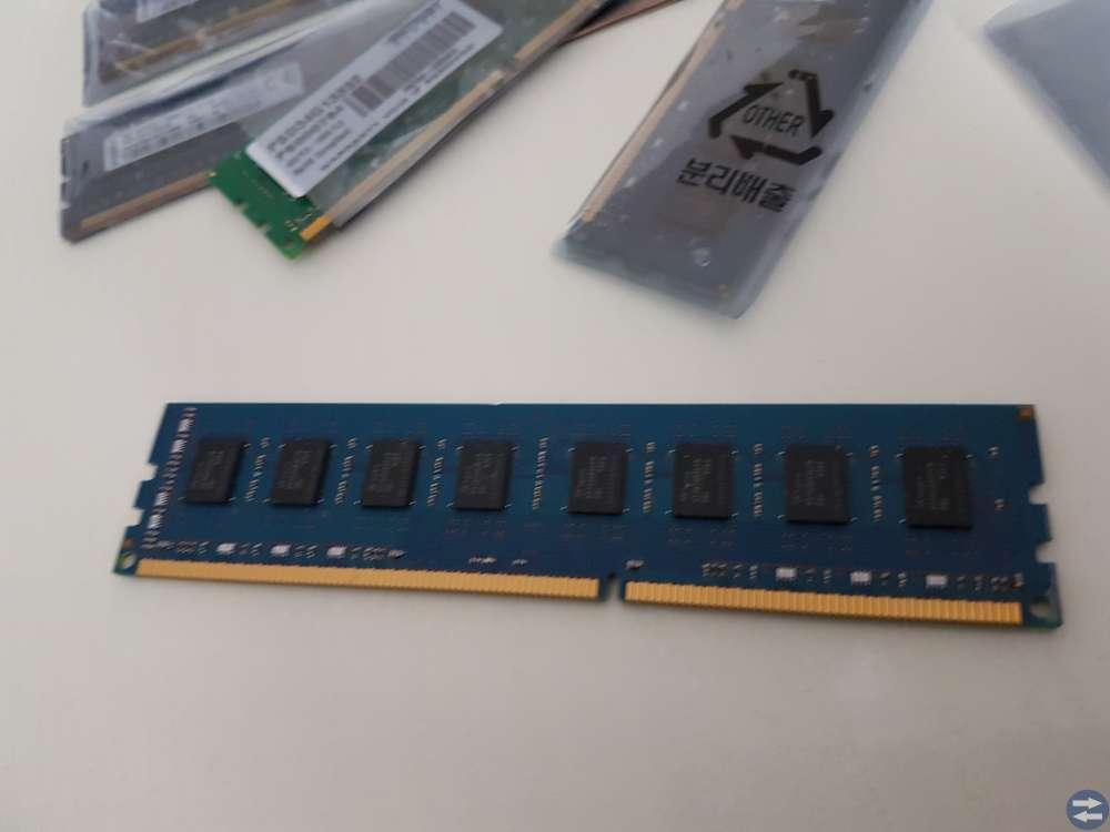 SK hynix MINNE 4GB DDR3