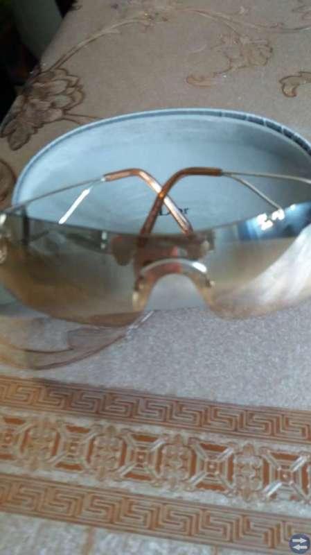 Solglasögonen
