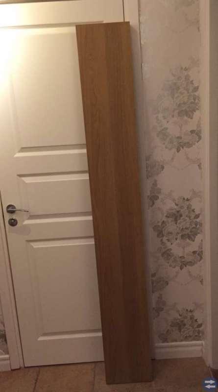 Billy bokhylla med ljusramp från IKEA