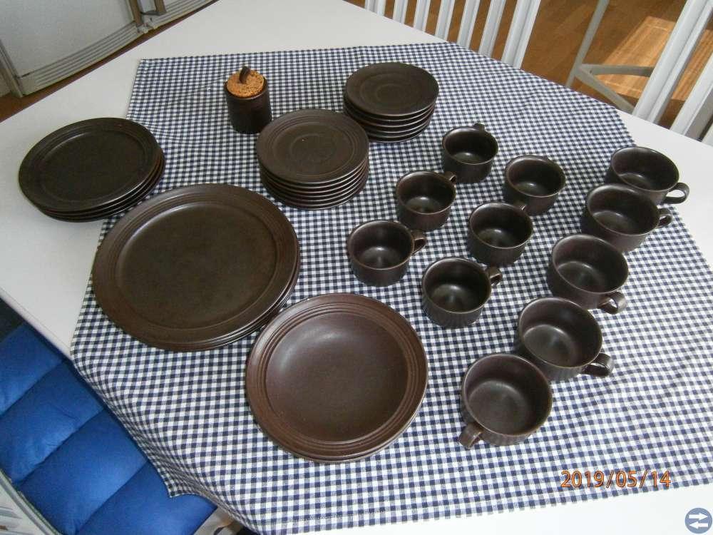 Höganäs keramik service, Party 35 delar