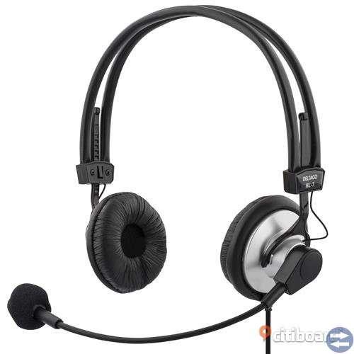 Headset volymkontroll 2.m kabel svart/silver - Helt NYTT Frakt 55:-