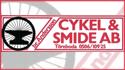 Andersson Cykel o. Smide AB, Bröderna